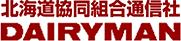 北海道協同組合通信社